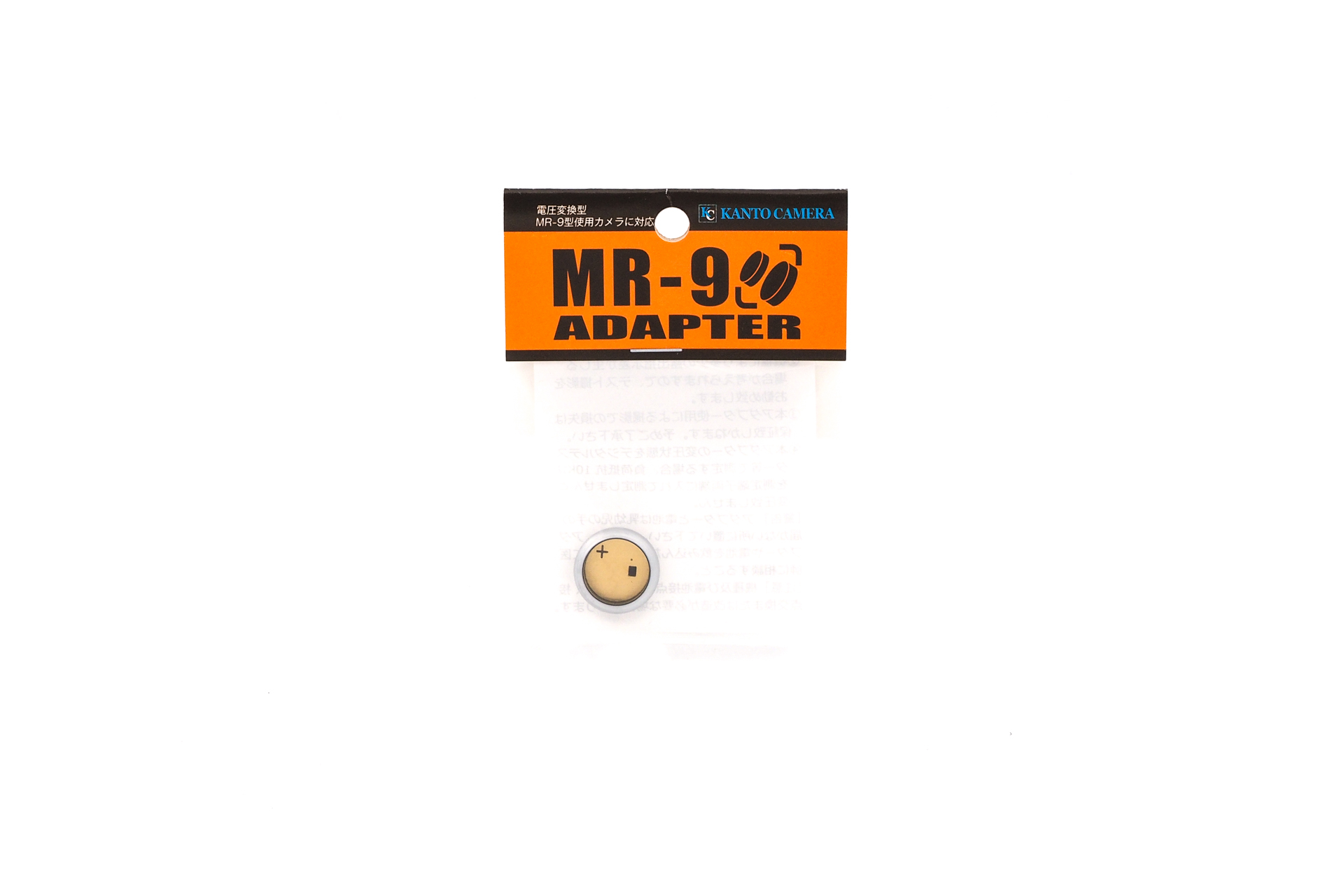 Kanto MR-9 Adapter
